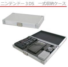 Nintendo 3DS 一式収納ケース