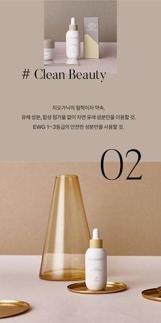 Cosmetic Web, Cosmetic Design, Web Design Trends, Web Design Inspiration, Page Design, Layout Design, Event Landing Page, Korean Design, Brand Promotion