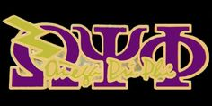 Omega Psi Phi lapel pin - bolt new image Greek Paraphernalia, Divine Nine, Car Tags, Omega Psi Phi, Nike Wallpaper, Delta Sigma Theta, Well Dressed Men, Blazer Buttons, Fraternity