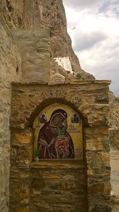 """The monastery of Panagia Hozoviotissa, Amorgos, Greece. This was built in the century. It was an ode to Grace of Panagia who was known as the Virgin Mary. This is a dedication to the """" Holy Mother"""". Myconos, Places In Greece, Greek Isles, Byzantine Icons, Cathedral Church, Orthodox Icons, Kirchen, Ancient Greece, Greece Travel"""
