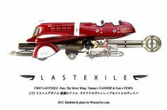 [WormxToy.com]LASTEXILE 1/72 VANSHIP & VESPA