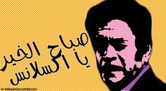 #عربي