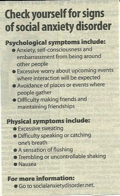 Signs for Social Anxiety Disorder.yup, got em. - anxiety and depression my constant companions for years, but there's help, no shame in taking medicine Social Disorders, Social Anxiety Disorder, Panic Disorder, Mental Disorders, Bipolar Disorder, Quotes About Social Anxiety, Anxiety Causes, Stress And Anxiety, Health Anxiety