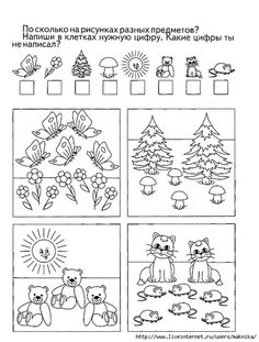 МАТЕМАТИКА-ЗАДАНИЯ,РАСКРАСКИ,ПРОП.. Preschool At Home, Free Preschool, Preschool Science, Fairy Tale Theme, Fairy Tales, Kindergarten Worksheets, Worksheets For Kids, File Folder Activities, Toddler School