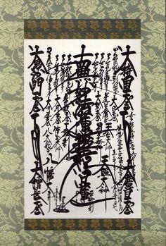 """Nel Buddismo di Nichirenl'oggetto di culto non è una statua ma una pergamena al cui centro è scritto Nam MYOHO RENGE KYO. Essa è l'essenza della CAUSA (legge mistica) che genera il mistico effetto (aspetto del budda). Il GOHONZON (oggetto di culto per l'osservazione della mente) è dentro di noi come potenziale latente e funge da limpido """"specchio"""" per vedere che la nostra vita è perfettamente dotata della condizione di Buddità (illuminazione) esattamente così come siamo."""