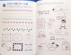 なぞってかんたん ボールペンでイラスト スタートBOOK6 Bullet Journal Banner, Bullet Journal Notes, Book Journal, Journals, Doodle Drawings, Easy Drawings, Doodle Art, Planner Doodles, Bujo Doodles