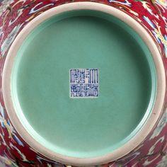 "097、A PURPLISH - GROUND FAMILL - ROSE ""FLOWER"" VASE Qing Dynasty, Qian Long (1736 - 1795) 38.6 cm. (15 1/4 in.) High - 清乾隆胭脂红釉洋彩缠枝花卉梅瓶.jpg (1000×1000)"
