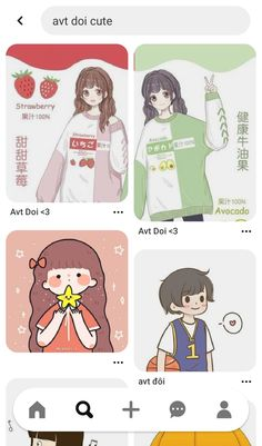 Copic Sketch, Anime Sketch, Aesthetic Template, Aesthetic Stickers, Anime Wallpaper Phone, Cartoon Wallpaper, Grunge Photography, Jungkook Cute, Cute Plush