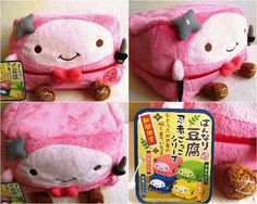This is a cute hannari tofu plush / stuffed toy. This one is called ninja plush / stuffed toy in ninja play tofu series. Ninja tofu holds Japanese sword and throwing knife. so cute!!  This is rare goods which is not available on any shopping mall or online store. Limited Stock!!  measures 18 x 17.5 x 12 cm or 7 x 6.9 x 4.7 inches.