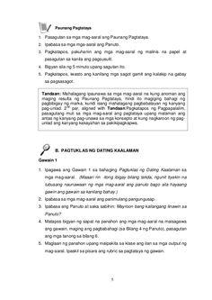edukasyon sa pagpapakatao grade 7 units 1 2 learner s material rh pinterest com grade 8 english teaching guide deped grade 8 english teaching guide deped pdf