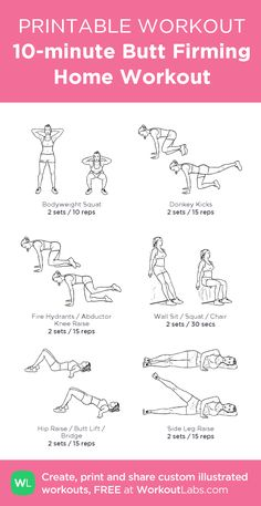 Fitness Tips to burn fat -Positively well balanced ways to slash the body fat fitness workouts for beginners Effective fitness suggestions posted on this healthy day 20181223 , 6170074531 Fitness Workouts, At Home Workouts, Fitness Motivation, Butt Workouts, Workout Routines, Leg Home Workout, Fitness Goals, Pre Workout Stretches, Teen Workout