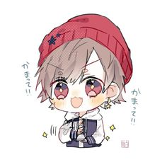 reminds me of tae. Cute Anime Chibi, Kawaii Chibi, Kawaii Art, Kawaii Anime, Dark Anime Guys, Cute Anime Guys, Vocaloid, Chibi Couple, Fanart
