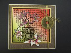 CC280 Asian Influence by hobbydujour - Cards and Paper Crafts at Splitcoaststampers