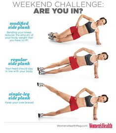 WEEKEND CHALLENGE: Side Planks! Before each meal this weekend, hold a side plank for 30 seconds (3 sets on EACH side). Are you in? #whweekendchallenge