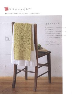 ISSUU - Knitting03 005 by poohquiltshop