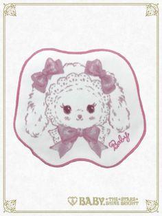 Baby, the stars shine bright Usakumya's face Towel handkerchief
