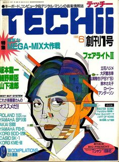 Japanese Magazine Cover: Techii. Constructivist face. 1986.