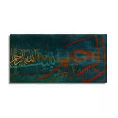 Arabic Calligraphy 44 by Nisar Gul  Available at www.museartz.com  #art #artdubai #decor #wallart #mydubai #canvas #interiors #design #dubaidesign #artonline #artprints