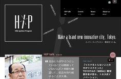 HIP(ヒップ) | Web Design Clip