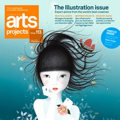 Computer Arts Projects: Illustration Issue Cover | Aye Create's ...