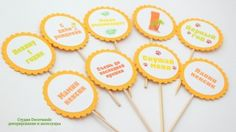 Набор для дня рождения мальчика «Сафари» | Decorsando.ru