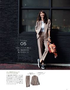 蛯原友里が素敵すぎ!「Domani」×人気ブランドのコラボ服が話題 - Woman Insight | ファッション・モデル・恋愛、すべての女子への情報サイト