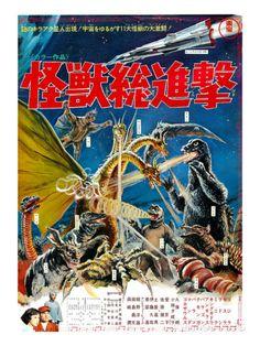 Destroy All Monsters, (AKA 'Kaiju Soshingeki'), 1968 プレミアムポスター
