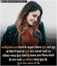Gernal Knowledge, General Knowledge Facts, Knowledge Quotes, Wow Facts, Real Facts, Wierd Facts, Amazing Facts For Students, Good Night Hindi Quotes, Psychology Fun Facts
