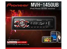 Pioneer MVH-1450UB Car Digital Media Receiver USB/AUX Ipod & iphone control!!  US $109.63