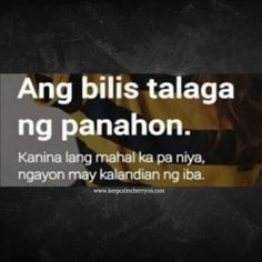 Patama Quotes, Tagalog Quotes, Filipino Quotes, Hugot Quotes, Pick Up Lines, Romantic Love Quotes, Pinoy, Header, Relationship Quotes