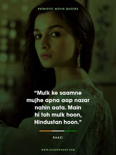 10 Quirky Bollywood Dialogues That Perfectly Explain Why Mondays Are So Khooni Song Qoutes, Lyric Quotes, Movie Quotes, Life Quotes, Attitude Quotes, Hindi Quotes, Song Lyrics, Famous Dialogues, Movie Dialogues