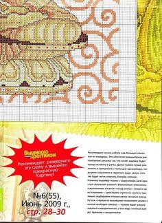 Gewoon Cross Stitch Patterns (593 p.) | Leren Ambachten is facilisimo.com