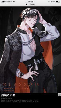 Pixiv Id 326697 Image - Zerochan Anime Image Board Anime Boys, Cool Anime Guys, Handsome Anime Guys, Dark Anime Guys, Character Outfits, Character Art, Garçon Anime Hot, Badass Anime, Manga Japan