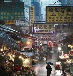 Hong Kong in the rain.