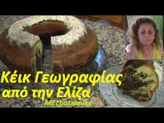 Sweets, Cyprus, Geography, Cake, Desserts, Youtube, Recipes, Food, Tailgate Desserts