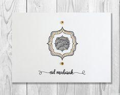 Eid Mubarak Card Eid Greeting Card Happy Eid by SidraArtBoutique