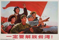 Designer: Red Eagle Corps of the Air force, Nanjing (南京部队空军红鹰)  1971, January  We will definitly free Taiwan!  Yiding yao jiefang Taiwan!