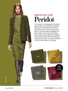 Instyle Color What to Wear With: Peridot Green InStyle Color Crash Course… Greenery 2017 Colour Combinations Fashion, Color Combinations For Clothes, Fashion Colours, Colorful Fashion, Color Combos, Image Coach, Fashion Vocabulary, Fall Color Palette, Warm Autumn