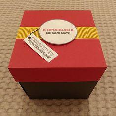 Θρανία - εκπαιδευτικό υλικό δημοτικού Container, Create, Food, Essen, Meals, Yemek, Eten