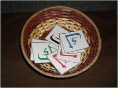 Memory med de arabiska bokstäverna att skriva ut.