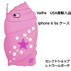 Valfre ヴァルフェー SHELLULAR 3D IPHONE 6 6S CASE アイフォン シックス エス ケース iphone6ケース iphone6sケース シリコン かわいい おもしろい 貝殻 おしゃれ ピンク シェル デカケース 立体 ホラ貝 可愛い 目立つ 海外 アメリカ ブランド 正規品