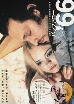 Poster for the Japanese release of Vincent Gallo's Buffalo '66