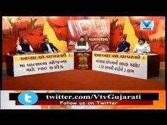 Ruzan Khambatta talking about CAG Reports #budget #Gujaratbudget #budget2018