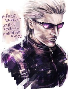 Albert Wesker is a character from the Resident Evil survival horror video game developed by Capcom in which he participated as the main antagonist.