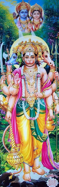 Panchmukhi Hanuman Hanuman Photos, Hanuman Images, Shri Ram Wallpaper, Hanuman Chalisa, Krishna, Lord Hanuman Wallpapers, Shiva Shakti, Rudra Shiva, Lord Shiva Family
