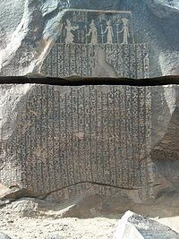 The Famine Stela is an inscription written in hieroglyphs located on Sehel Island in the Nile near Aswan in Egypt, which speaks of a seven-year period of drought and famine during the reign of the dynasty king Djoser. Ancient City, Ancient Mysteries, Ancient Artifacts, Ancient Aliens, Ancient Egypt, Ancient History, Rebuilding The Temple, Ptolemaic Dynasty, Le Nil