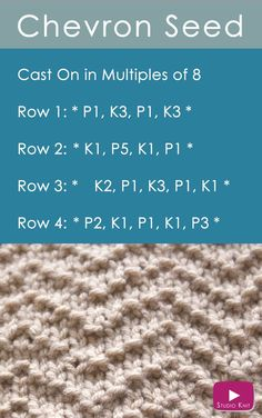 How to Knit the Chevron Seed Stitch Easy Free Knitting Pattern with Studio Knit via @StudioKnit