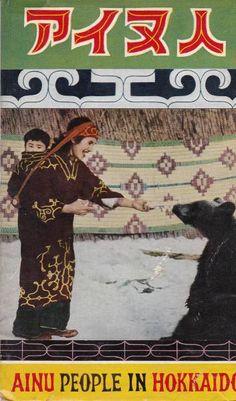 絵葉書北海道アイヌ 民族衣装ピリカメノコ女性老人等民俗学8枚_画像1