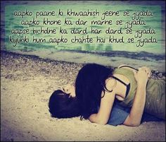 Hindi love shayari free download 2016   Picture Shayari Hindi love shayari free download 2016 Mohabbat Sms in hindi image 2016 Mothers Day Messages for Facebook  Hindi love shayari free download 2016  Hindi love shayari free download 2016 Mohabbat Sms in hindi image 2016 Mothers Day Messages for Facebook Picture Shayari