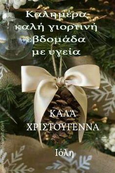 Christmas Scenes, Christmas Ornaments, Place Cards, Place Card Holders, Holiday Decor, Christmas Scene Setters, Christmas Jewelry, Christmas Decorations, Christmas Decor